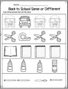 first day of school visual discrimination worksheets