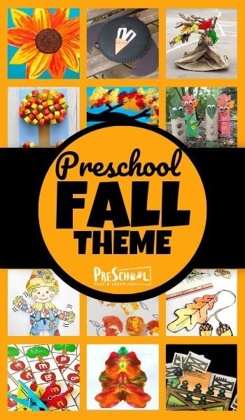 Fall Preschool Theme - so many fun, creative, and unique ideas to help kids learn math and literacy skills while having fun making crafts and activities with preschoolers #falltheme #preschooltheme #preschoolers