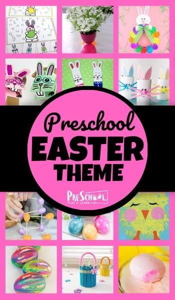 EASTER THEME - Let's celebrate Easter with a fun Easter Preschool Theme! You and your kids will love learning all about Easter through these fun and engaging educational activities for April. #easter #preschool #prek #easteractivities