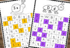 Alphabet Worksheet for toddlers, preschoolers and kindergartners to do this spring and summer