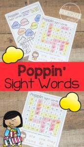 sight words popcorn worksheets