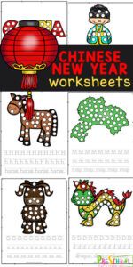 Use these chinese new year worksheets to introduce children in pre-k, preschool, toddler, kindergarten first grade, and 2nd grade to the Zodiac Animals of the Chinese New Year with this fun and free printable pack. Concentrating on building fine motor skills and handwriting skills, these worksheets are a great way to introduce learning about a different culture to your children. Plus since thesefree chinese new year printables help work on letter tracing they are great for achinese new year themefor school! SImply download pdf file with do a dot printables and you are ready to play and learn!