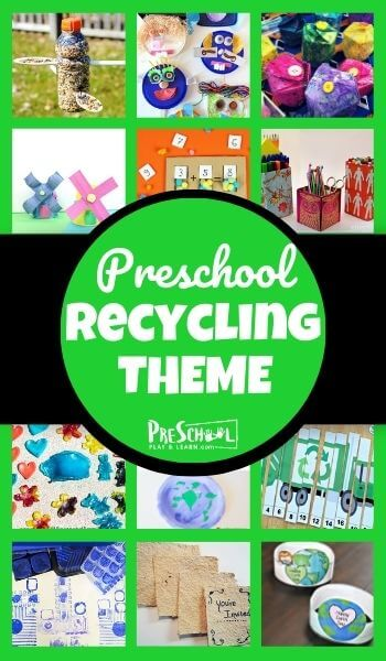 Study recycling with your preschooler using this Recycling Preschool Theme! Your kids will love these engaging recycling activities for preschoolers that will teach them about the importance of recycling to protect our earth. We have recycling printables and crafts. Use these recycling for preschoolers ideas with toddler, pre-k, and kindergarten age students.